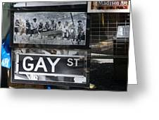 Lunch Time Between Fashion Ave And Gay Street Greeting Card by Rob Hans