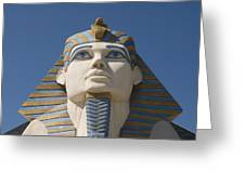 Luxor Sphinx II Greeting Card
