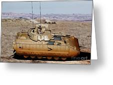 M2 Bradley Fighting Vehicle Greeting Card