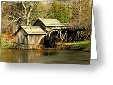 Mabry Mill In Winter Greeting Card