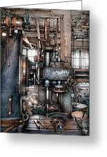Machinist - My Really Cool Job Greeting Card by Mike Savad