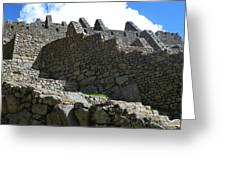 Machu Picchu Peru 12 Greeting Card