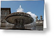 Maderno's Fountain Greeting Card