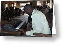 Madona Playing Piano In Nigerian Church Greeting Card