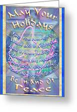 Madonna Dove And Chalice Vortex Over The World Holiday Art With Text Greeting Card