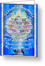 Madonna Dove Chalice-synthesis And Logos With Text Greeting Card