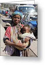 Madonna Of Addis Ababa  Greeting Card