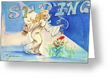 Magic Of Spring Greeting Card