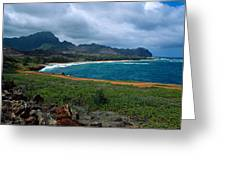 Maha'ulepu Beach Greeting Card by Kathy Yates
