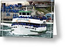 Maid Of The Mist Boat At Niagara Falls Greeting Card