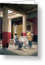 Maidens In A Classical Interior Greeting Card