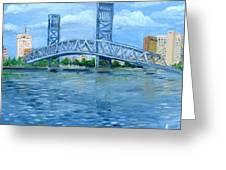 Main Street Bridge Greeting Card