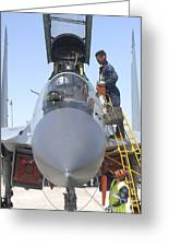 Maintainers Prepare A Sukhoi Su-30 Greeting Card
