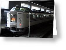 Maizuru Electric Train - Kyoto Japan Greeting Card