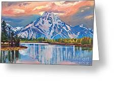 Majestic Blue Mountain Reflections Greeting Card