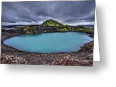 Majesty Of The Lake Greeting Card