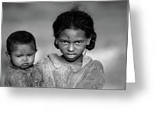 Malagasy Children Greeting Card