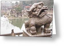 Male Chinese Guardian Lion Greeting Card