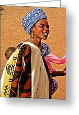Malian Beauty Greeting Card
