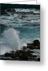 Maliko Point Maui Hawaii Greeting Card