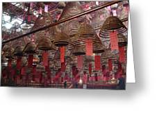 Man Mo Temple Greeting Card