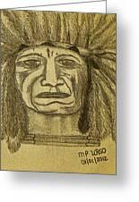 Man Of Wisdom - D Greeting Card