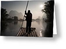 Man On Raft In Mountain Area Yulong Greeting Card