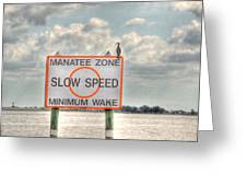 Manatee Zone Greeting Card