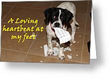 Mancha - A Loving Heartbeat Greeting Card