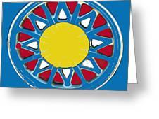 Mandala In Primary Colors Greeting Card