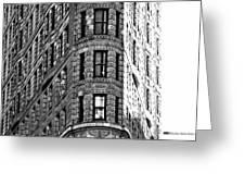 Manhattan Skyline Series 023 Greeting Card