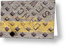 Manhole Cover Greeting Card