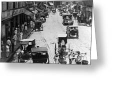 Manilla - Philippine Islands - Escolta Street Scene - C 1901 Greeting Card