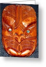 Maori Mask One Greeting Card