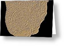 Map Of Mesopotamia Greeting Card