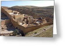 Mar Saba Monastery Greeting Card
