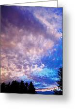 Marble Sky 2 Greeting Card