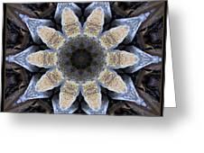 Marbled Mandala - Abstract Art Greeting Card