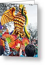 Mardi Gras Parade 2 Greeting Card