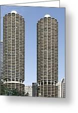 Marina City Chicago - Life In A Corn Cob Greeting Card