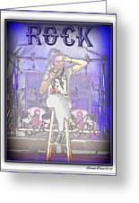 Marjo Rock  Greeting Card