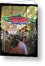 Market Grill 3 Greeting Card