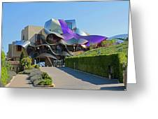 Marques De Riscal Winery Spain Greeting Card