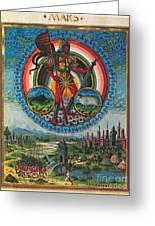 Mars, God Of War Greeting Card