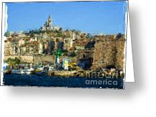 Marseille - France Greeting Card