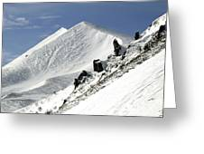Massif Of Sancy In Winter. Puy De Dome. Auvergne Greeting Card