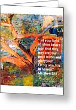 Matthew 5 Greeting Card