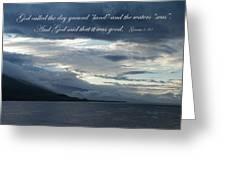 Maui Scripture I Greeting Card