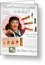 Max Factor Lipstick Ad Greeting Card