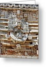 Mayan Architectural Details At Uxmal Mexico Greeting Card